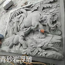 青砂岩浮雕