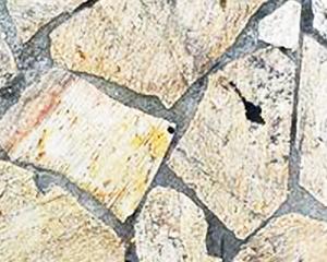 江苏地板石开采