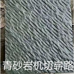 青ysb易胜博易胜博注册网址崭路